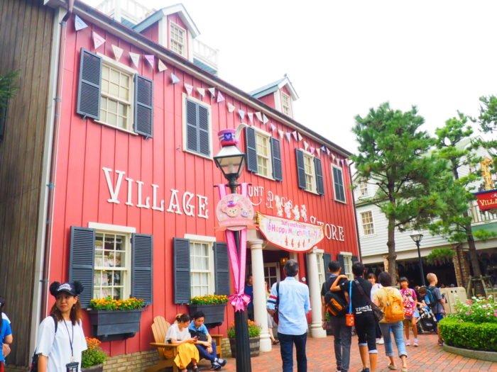 ディズニーシーのアーント・ペグズ・ヴィレッジストアaunt pegs village store