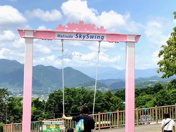 松田山ハーブガーデンとイルミネーション、SLで遊べる西平畑公園